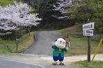 西長尾城跡・久次郎さん